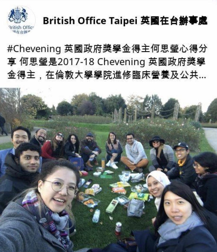 BritishOfficeTaipei