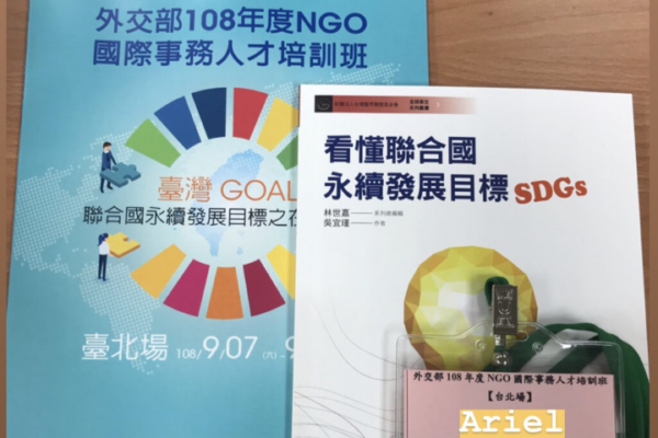Sustainable Diet 永續飲食 | NGO/SDGs/國際事務/留學前後國際觀/營養師的角色