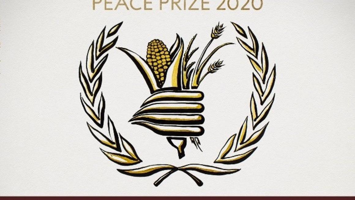諾貝爾和平獎為什麼給了聯合國世界糧食計劃署?