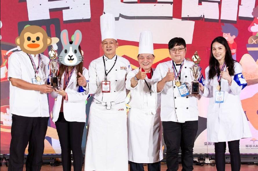 a School Lunch Competition Experience 首次台灣學校營養午餐大賽心得分享